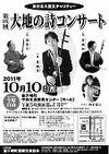 16thdaichinouta_3