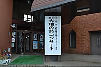 Dsc_0011_2