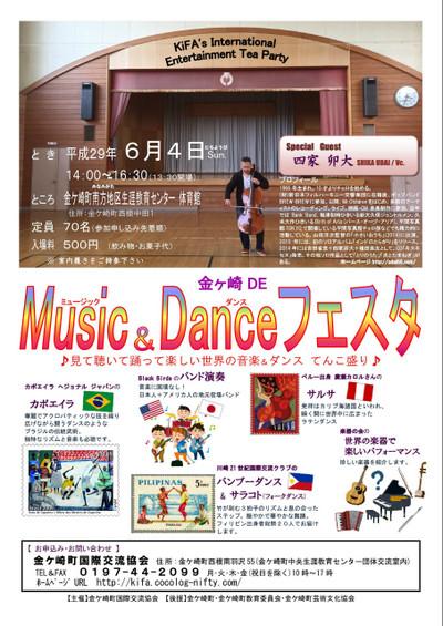 Musicdance_2