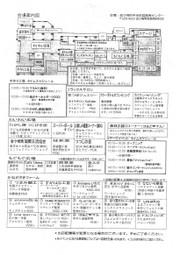 Epson002_2
