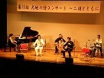 2005daichinouta