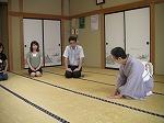 Nihongo1