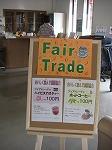 Fair_trade_cafe1