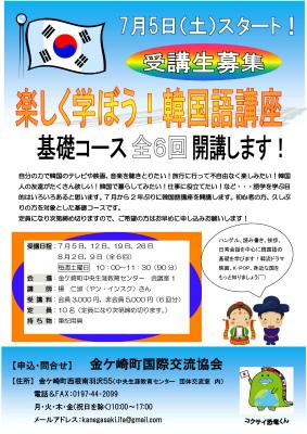 Korean_poster